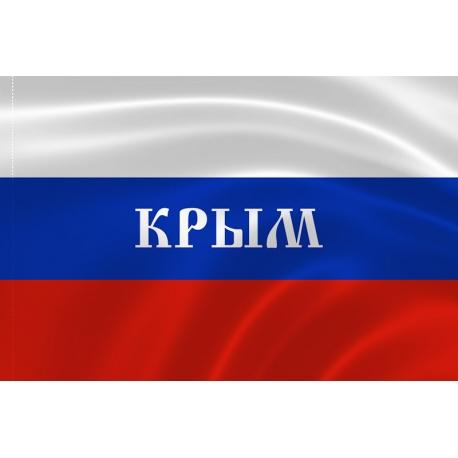 Российский флаг с надписью Крым