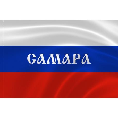 Российский флаг с надписью города Самара
