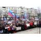 Флаг ЛНР (Луганской Народной Республики)