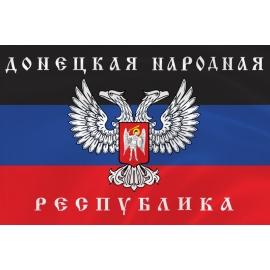 Флаг ДНР (Донецкой Народной Республики)