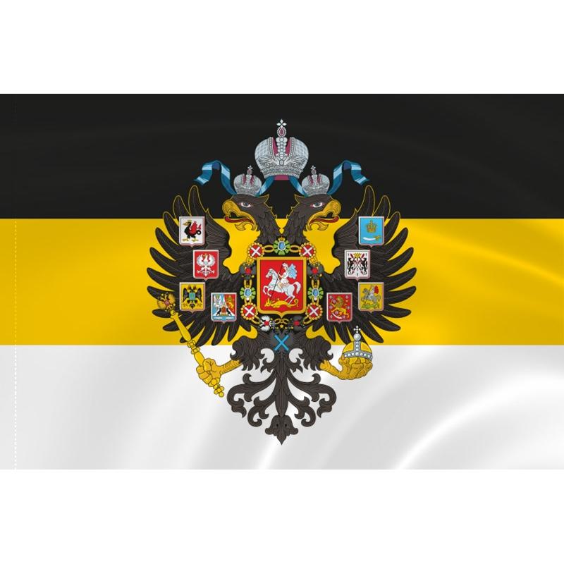 стиль меблировки картинки имперский флаг с черепом выбирали стоимости путёвок
