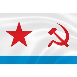 Флаг ВМФ СССР