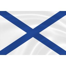 Флаг ВМФ «Андреевский»