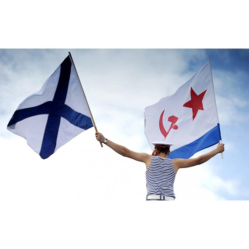 Картинка андреевский флаг