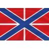 Флаг ВМФ России гюйс