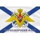 Флаг ВМФ Чермноморский флот