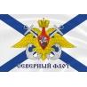 Флаг ВМФ Северный флот