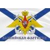 Флаг ВМФ Каспийская флотилия