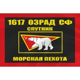 Флаг морской пехоты 1617 ОЗРАД Спутник Северного флота
