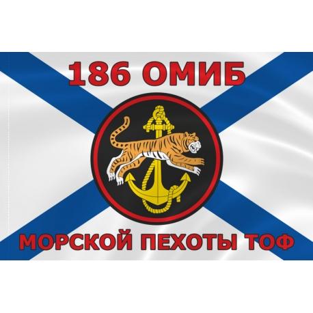 Флаг морской пехоты 106 ОМИБ ТОФ Тихоокеанского флота