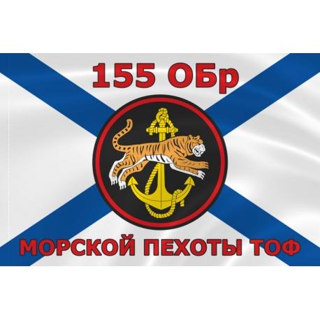 Флаг морской пехоты 155 ОБр ТОФ Тихоокеанского флота