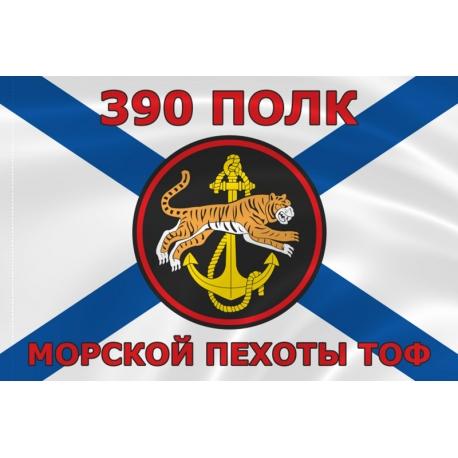 Флаг морской пехоты 390 полк ТОФ Тихоокеанского флота