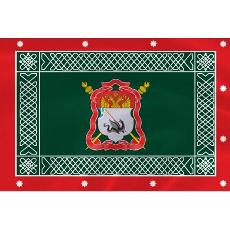 Дэмыгъэ дамыгъэ тамга тавро тамыгъэ родовой знак Лиевых флаг знамя ... | 458x458