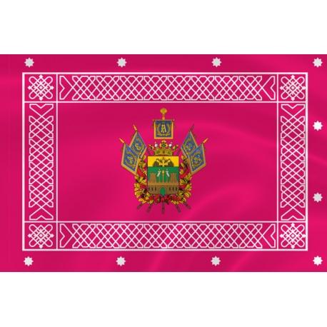 Флаг Кубанского казачьего войска знамя