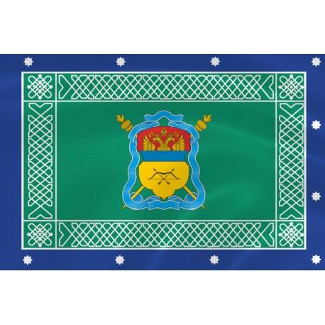Флаг Оренбургского казачьего войска знамя