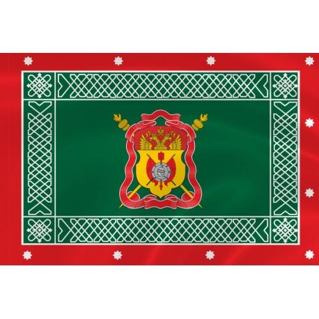 Флаг Сибирского казачьего войска знамя