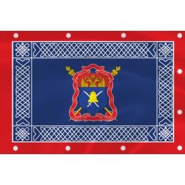 Флаг Волжского казачьего войска знамя
