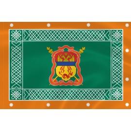Флаг Забайкальского казачьего войска знамя