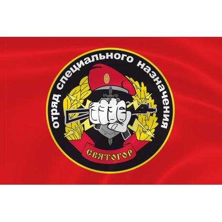 Флаг спецназа «Святогор» ОСН