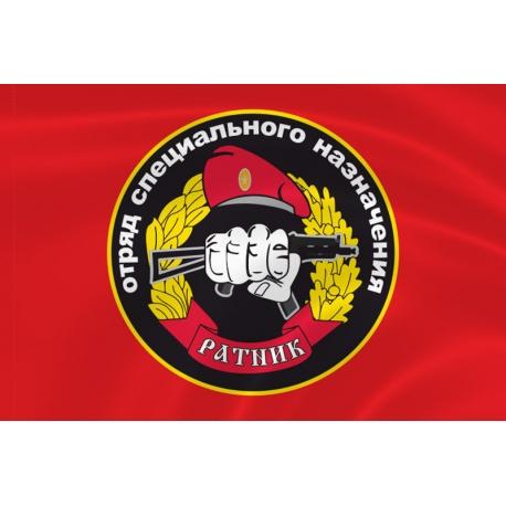 Флаг спецназа «Ратник» ОСН