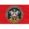 Флаг спецназа «Меркурий» ОСН