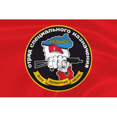 Флаг спецназа «Кузбасс» ОСН