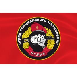 Флаг спецназа «Ермак» ОСН
