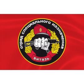 Флаг спецназа «Витязь» ОСН
