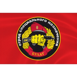 Флаг спецназа «Булат» ОСН