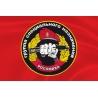 Флаг спецназа «Росомаха» ГСН