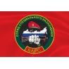 Флаг спецназа «Барс» ОСН