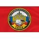 Флаг спецназа «Скиф» ОСН