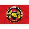 Флаг спецназа «Урал» ОСН