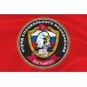 Флаг спецназа «Эдельвейс» ОСН