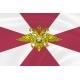 Флаг внутренних войск – ВВ МВД РФ