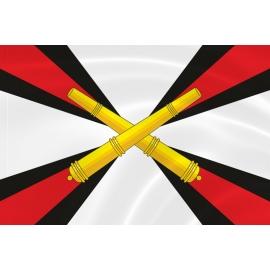 Флаг артиллерийских войск