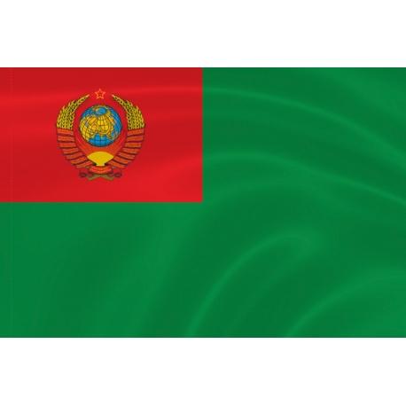 Пограничный флаг СССР – ПВ КГБ СССР