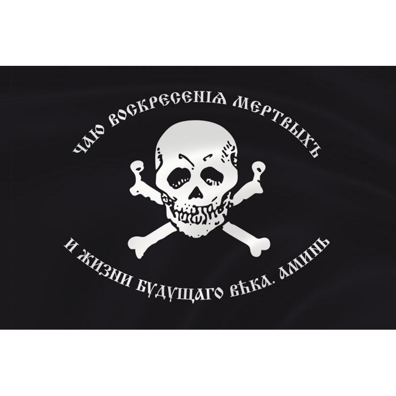 Знамя бакланова нумізмати ціни на монети