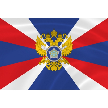 Флаг Службы внешней разведки (СВР России)