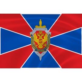 Флаг Федеральной службы безопасности (ФСБ)