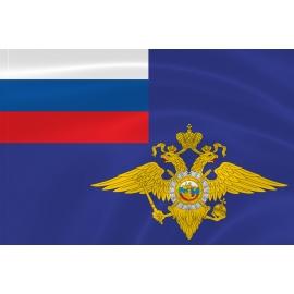 Флаг Министерства внутренних дел (МВД)