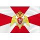 Флаг Росгвардии (Национальной гвардии России)