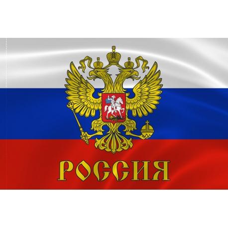 """Флаг России с гербом и надписью """"Россия"""""""