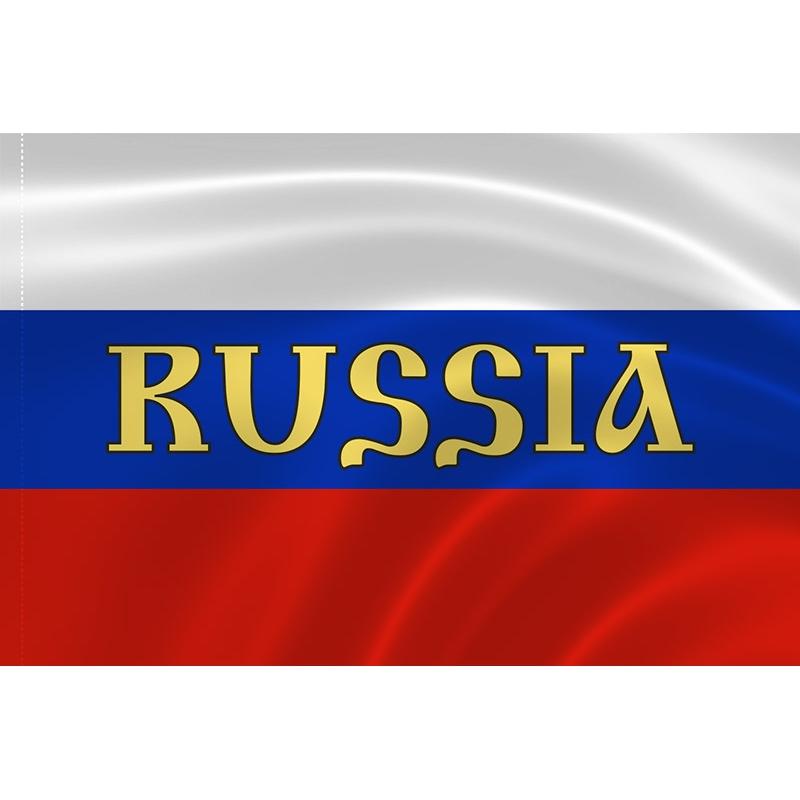 Картинки с надписью россия на английском