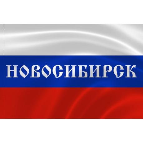Российский флаг с надписью города Новосибирск