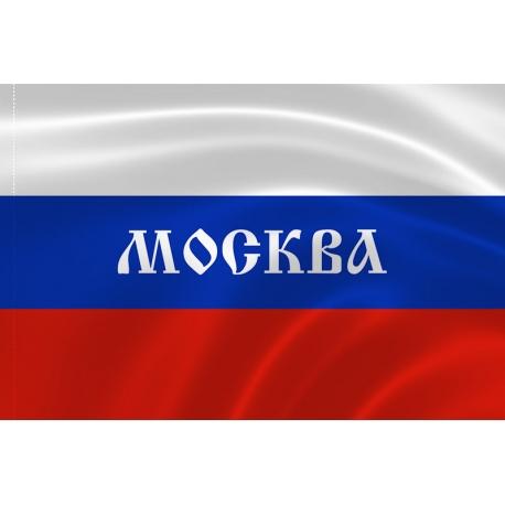 Российский флаг с надписью города Москва