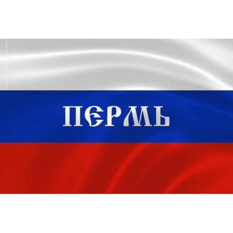 Российский флаг с надписью города Пермь
