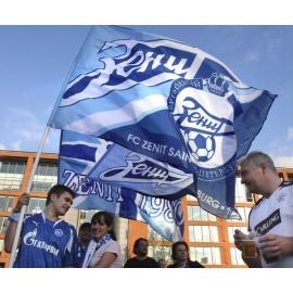 Футбольные и спортивные флаги