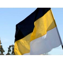 Имперские флаги