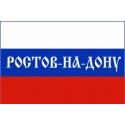 Флаги России с надписями